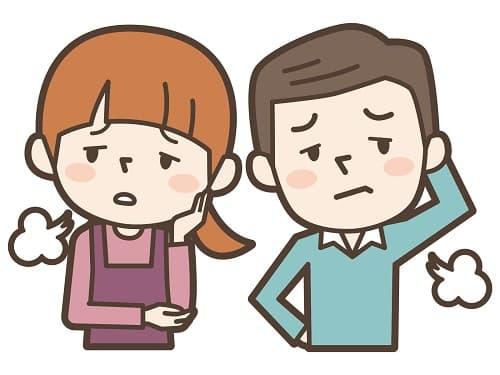 占い相性離婚