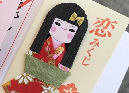 東京大神宮の恋みくじ 大吉のジンクス、1番の意味や効果は?