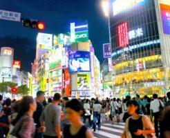 渋谷のよく当たる占いバー