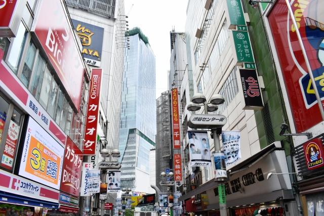 渋谷で当たる占い師